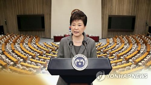 This image, provided by Yonhap News TV, shows President Park Geun-hye and the main chamber of the National Assembly in Seoul. (Yonhap)