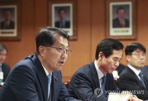 South Korean president impeachment tarnishes family legacy
