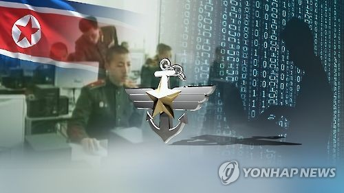 This undated captured image from Yonhap News TV shows North Korean agents who appear to be involved in cyberattacks on the South Korean military and the communist country's flag. (Yonhap)