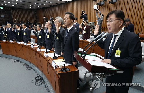 Kim Young-jae, who heads a local hospital frequently visited by President Park Geun-hye's confidante Choi Soon-sil, delivers an oath during a questioning held at the Seoul-based National Assembly on Dec. 14, 2016. (Yonhap)