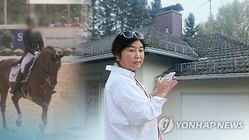 Resultado de imagen para Park Geun-hye horses