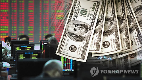 An image of foreign capital in this undated file photo provided by Yonhap News TV. (Yonhap)