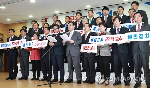 Dissenting faction members of the ruling Saenuri Party hold a press conference in Seoul on Dec. 27, 2016, formally announcing their departure. (Yonhap)