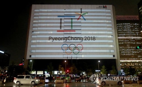 In this file photo taken on Sept. 27, 2016, the logo of the 2018 PyeongChang Winter Olympics is displayed at a building in Seoul. (Yonhap)