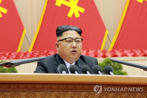 North Korean leader Kim Jong-un speaks during a meeting of the First Conference of Chairpersons of the Primary Committees of the Workers Party of Korea in Pyongyang on Dec. 25, 2016, in this photo released by North Korea's official Central News Agency. (For Use Only in the Republic of Korea. No Redistribution) (Yonhap)