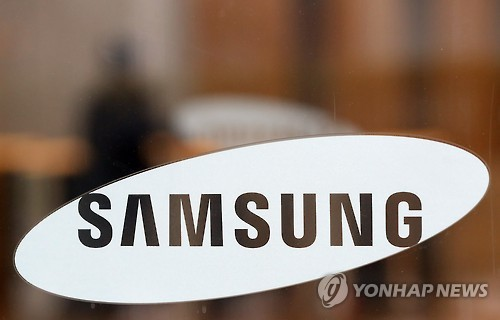 Logo of Samsung Electronics Co. (Yonhap)