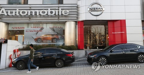 S. Korea slaps fines on Nissan, BMW, Porsche over fabricated reports