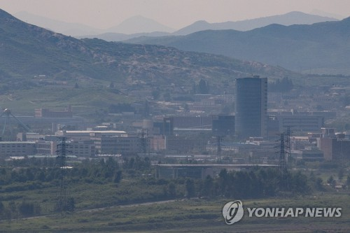 This photo shows the Kaesong Industrial Complex, the now-shuttered factory zone located in North Korea's border city of Kaesong. (Yonhap)