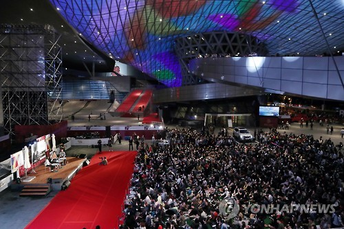 This file photo shows the Busan Cinema Center crowded with film fans during the 21st Busan International Film Festival on Oct. 8, 2016. (Yonhap)
