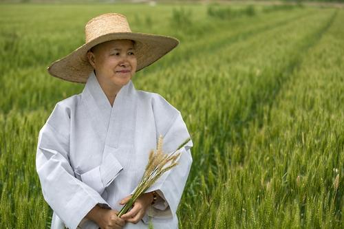 The undated photo provided by Bulkwang Publishing Co. shows Buddhist nun Seonjae. (Yonhap)