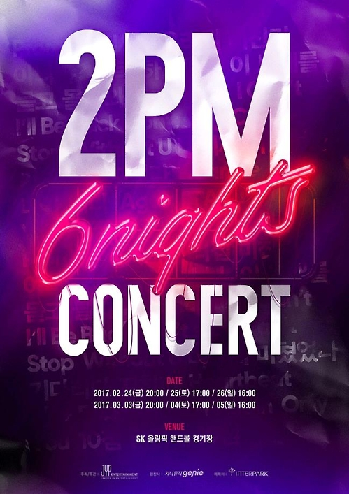 """This image provided by JYP Entertainment shows the poster for K-pop boy band 2PM's upcoming concert series titled """"6nights."""" (Yonhap)"""