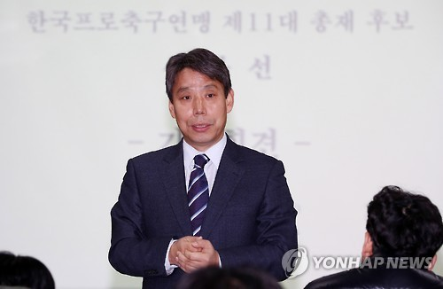 Myongji University professor Shin Moon-sun speaks during his press conference at the university's seminar hall in Seoul on Jan. 6, 2017. Shin will run for the K League commissioner election to be held on Jan. 16, 2017. (Yonhap)