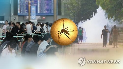 S. Korea confirms 17th Zika virus infection