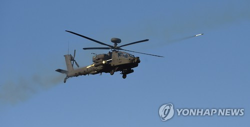 This photo taken on Dec. 29, 2016, shows an Apache helicopter firing a rocket during a drill held at a shooting range in Yangpyeong, 55 km northeast of Seoul. (Yonhap)