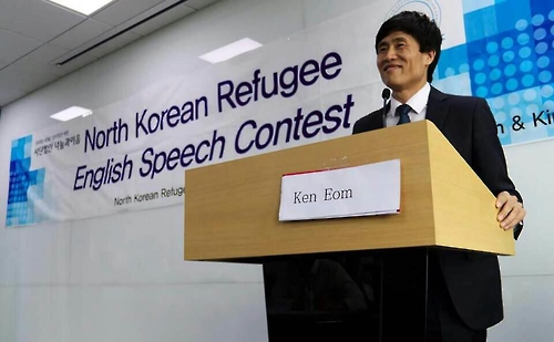 Ken Eom, a 37-year-old North Korean defector, speaks at an English speech contest hosted by the Teach North Korean Refugees (TNKR) Global Education Center on Feb. 27, 2016, in this photo provided by Eom. (Yonhap)