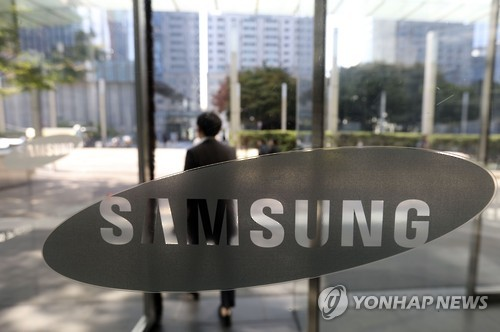 This undated file photo shows the main office of Samsung Electronics Co. in southern Seoul (Yonhap)