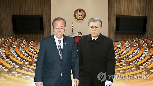 This image, provided by Yonhap News TV, shows former U.N. Secretary-General Ban Ki-moon, Rep. Moon Jae-in, a former leader of the main opposition Democratic Party, and the main chamber of the National Assembly in Seoul. (Yonhap)