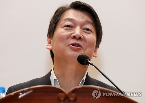 Rep. Ahn Cheol-soo, former co-chair of the minor opposition People's Party, speaks during a lecture at the National Assembly in Seoul on Jan. 12, 2017. (Yonhap)