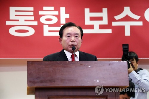 This photo, taken on Dec. 13, 2016, shows Rhee In-je of the ruling Saenuri Party, speaking during a meeting with his colleagues at the National Assembly in Seoul. (Yonhap)