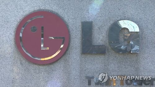 LG's new smartphone to feature stronger safety system