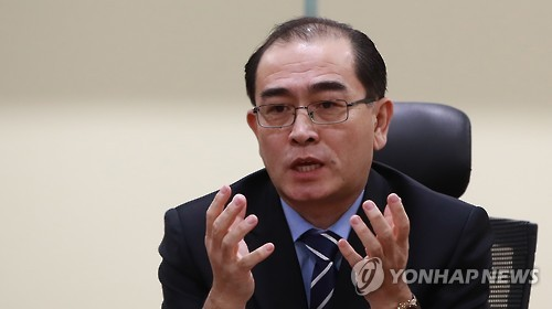 Thae Yong-ho, a former Pyongyang diplomat who defected to South Korea, speaks during a conference held at the National Assembly in Seoul on Jan. 17, 2017. (Yonhap)