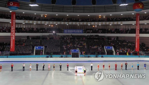 This photo, released by the (North) Korean Central News Agency, shows the opening ceremony of the 24th Paektusan International Figure Skating Festival in Pyongyang on Feb. 15, 2016. (For Use Only in the Republic of Korea. No Redistribution) (Yonhap)