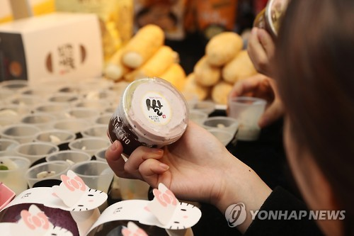 Rice-made gelato at Rice Lab (Yonhap)