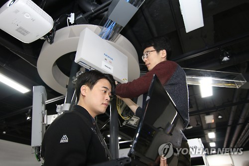 KT Corp., a South Korean broadband Internet and mobile carrier, opens a 5G network center in PyeongChang on Nov. 18, 2016. KT will launch a trial service of the super-fast communication technology during the games. (Yonhap file photo)