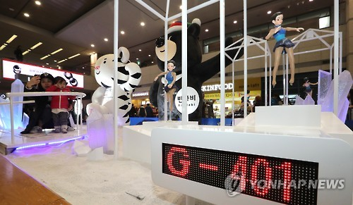 Visitors take a photo in front of the 2018 Olympics mascots installed at the Incheon International Airport on Jan. 4, 2017. (Yonhap)
