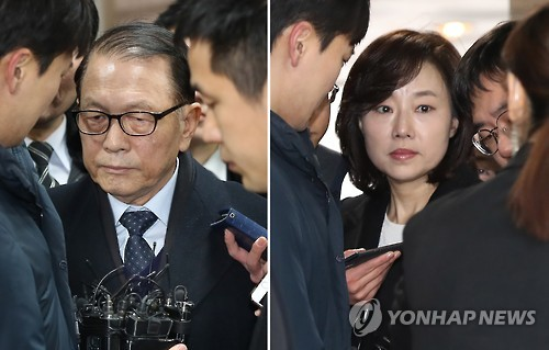 Korea's culture minister arrested over blacklist of cultural figures