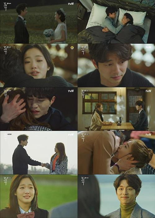 """Highlights from """"Guardian: The Lonely and Great God"""""""