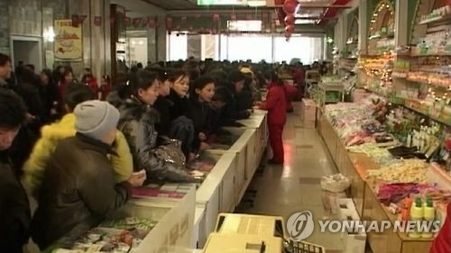 "This undated file photo shows one of North Korea's unofficial markets known as ""jangmadang."" (Yonhap)"