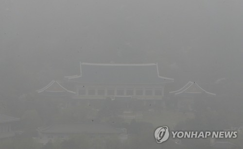 This file photo shows the presidential office Cheong Wa Dae surrounded by fog. (Yonhap)