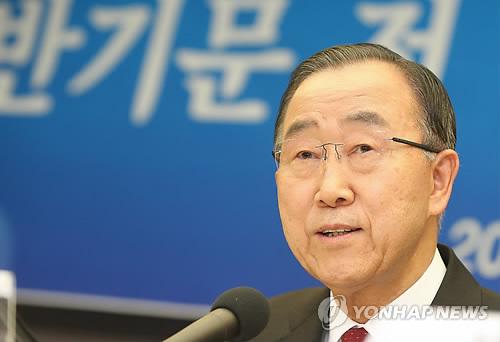 Former U.N. chief Ban Ki-moon speaks during a debate hosted by the Kwanhun Club, an association of senior journalists in Seoul on Jan. 25, 2017. (Yonhap)