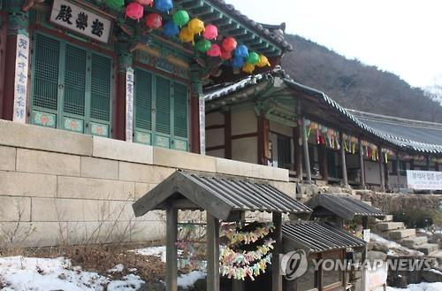 This photo, taken on Jan. 26, 2017, shows the landscape of Buseok Temple in Seosan on South Korea's western coast. The Daejeon District Court in Daejeon, ordered an ancient Buddhist statue, stolen from a Japanese temple in 2012, to be handed over to the temple. (Yonhap)