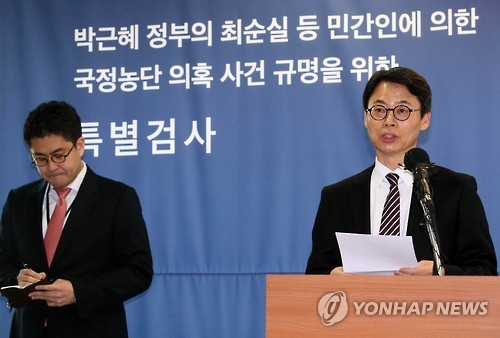 Lee Kyu-chul (R), the spokesman for the independent counsel team looking into a corruption scandal involving President Park Geun-hye and her friend, speaks during a regular press briefing at its office in Seoul on Jan. 30, 2017. (Yonhap)