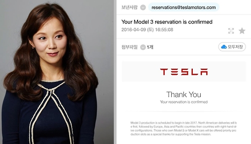Writer-cum-painter Kim Sae-hae (L) and an email sent by Tesla Motors that confirms her reservation for Model 3. (Yonhap)