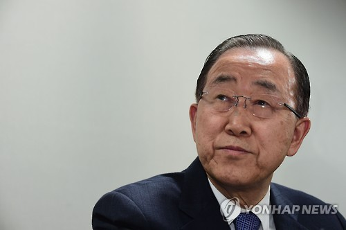 Ban Ki-moon drops out of South Korea presidential race