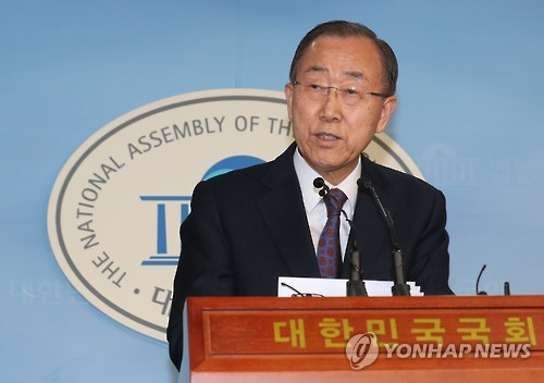 Ban Ki-moon rules out presidential run