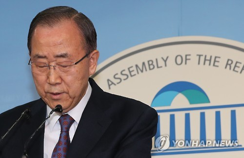 Former U.N. chief Ban Ki-moon speaks during a press conference at the National Assembly in Seoul on Feb. 1, 2017. (Yonhap)