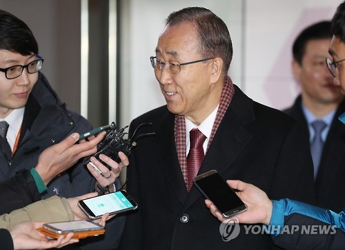 Former UN Chief Ban Not Running for South Korea President