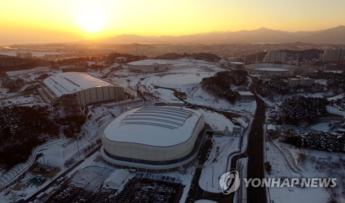 (LEAD) Japan to allow entry to N. Korean athletes for Asian Winter Games: report