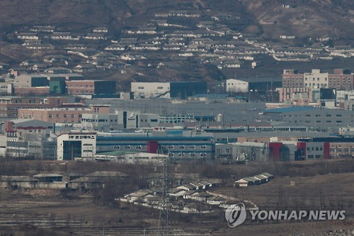A view of the inter-Korean industrial complex in Kaesong, North Korea, taken on Feb. 6, 2017. The joint complex was shut down a year earlier this week following North Korea's fourth nuclear test in January 2016. (Yonhap)
