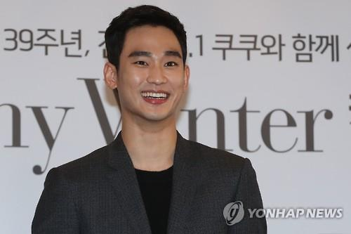 In this file photo, actor Kim Soo-hyun poses for the camera at a media event held on Nov. 14, 2016, at the Lotte Hotel in central Seoul (Yonhap)