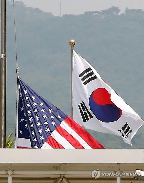 This file photo shows the U.S. flag at the U.S. Embassy in Seoul, with the South Korean flag of an adjacent museum in the background. (Yonhap)