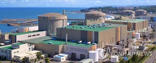 Nuclear reactors Wolseong-1 to 4 (Yonhap file photo)