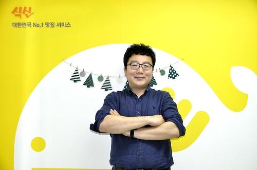 "Ahn Byeong-ik, head of the restaurant information website Siksin. (Photo courtesy of ""Siksin"")"