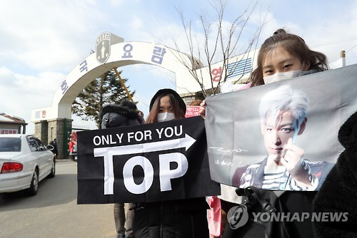 Fans hold signs for BIGBANG's T.O.P, who began his military service in Nonsan, South Chungcheong Province, on Feb. 9, 2017. (Yonhap)
