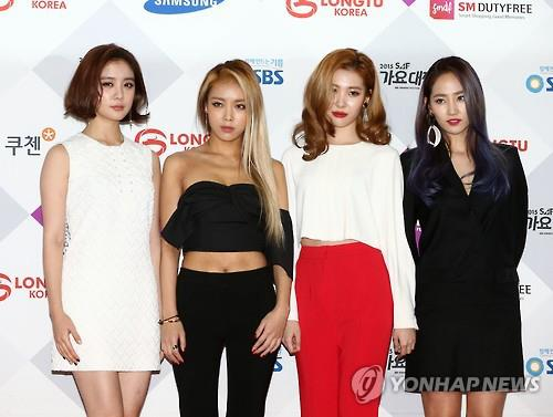 In this file photo, Wonder Girls poses for a photo during the 2015 SAF Music Awards in Seoul on Dec. 27, 2015. (Yonhap)