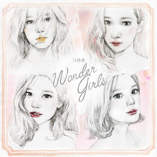 """Cover art for Wonder Girls' farewell song """"Draw Me"""" provided by JYP Entertainment (Yonhap)"""